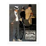 Ropa de los caballeros de Kehl de los dulces Postal