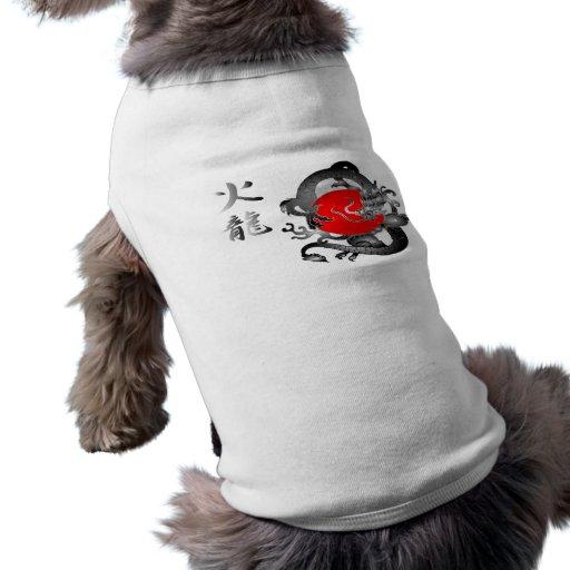 Ropa del mascota del dragón del fuego de la bander playera sin mangas para perro