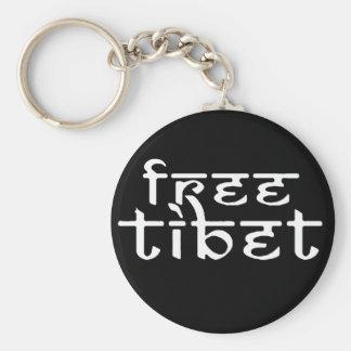 Ropa y ropa libres de Tíbet Llavero Redondo Tipo Pin