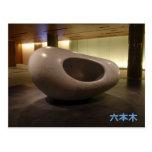 Roppongi Sculpture Postcard