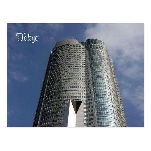roppongi tower tokyo postcard