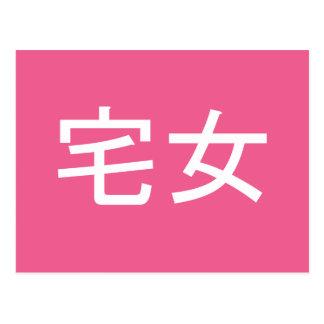 Rosa femenino de la postal de Otaku