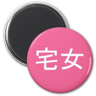 Rosa femenino del imán de Otaku