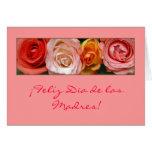 """""""Rosas #1 """" Felicitaciones"""
