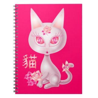 Rosas fuertes chinas BG del arte del gato de Kawai Libreta Espiral