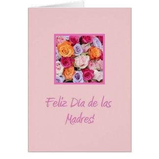 Rosas mezclados españoles del día de madre felicitaciones