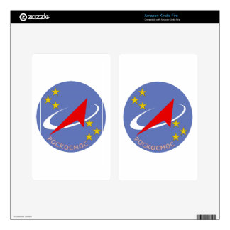 Roscosmos Flight Logo Round Skin For Kindle Fire