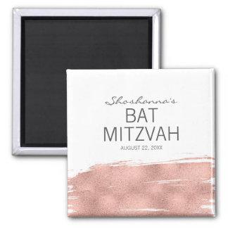 Rose Gold Brushstroke Bat Mitzvah Magnet