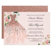 Rose Gold Sparkle Dress Floral Bat Mitzvah Invitation