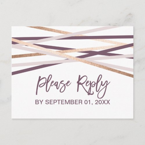Rose Gold Streamers Song Request RSVP Postcard