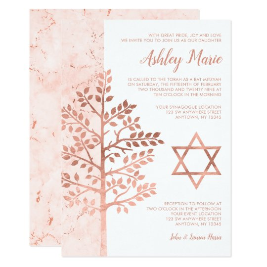 Rose Gold Tree of Life Bat Mitzvah Invitations Zazzlecom