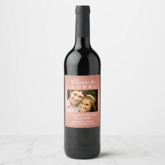 Rose Gold Wedding Photo Wine Bottle Favor Wine Label