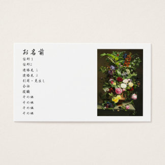 Rose object at rest business card