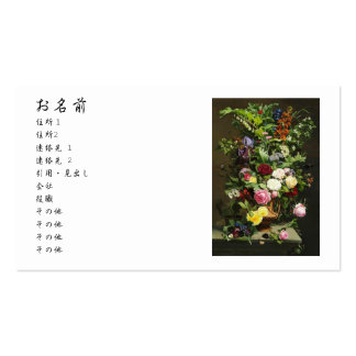 Rose object at rest Double-Sided standard business cards (Pack of 100)