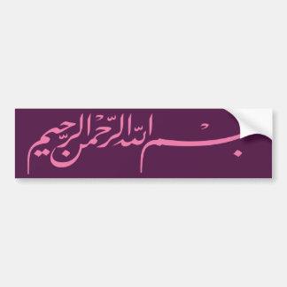 rose pink Bismillah In the name of Allah  writing Car Bumper Sticker
