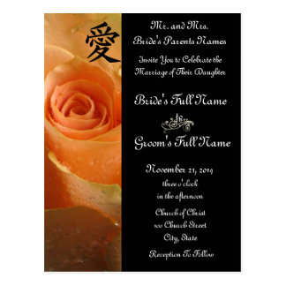 Rose Wedding Invitations and Favors Postcard