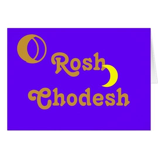 Rosh Chodesh Card