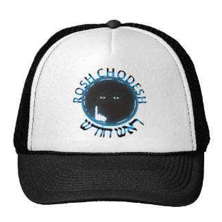 Rosh Chodesh Trucker Hat