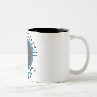 Rosh Chodesh Two-Tone Coffee Mug