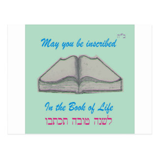 "Rosh Hashana ""Book of Life"" Postcard"