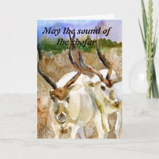 Rosh Hashana Jewish New Year Greeting Card card