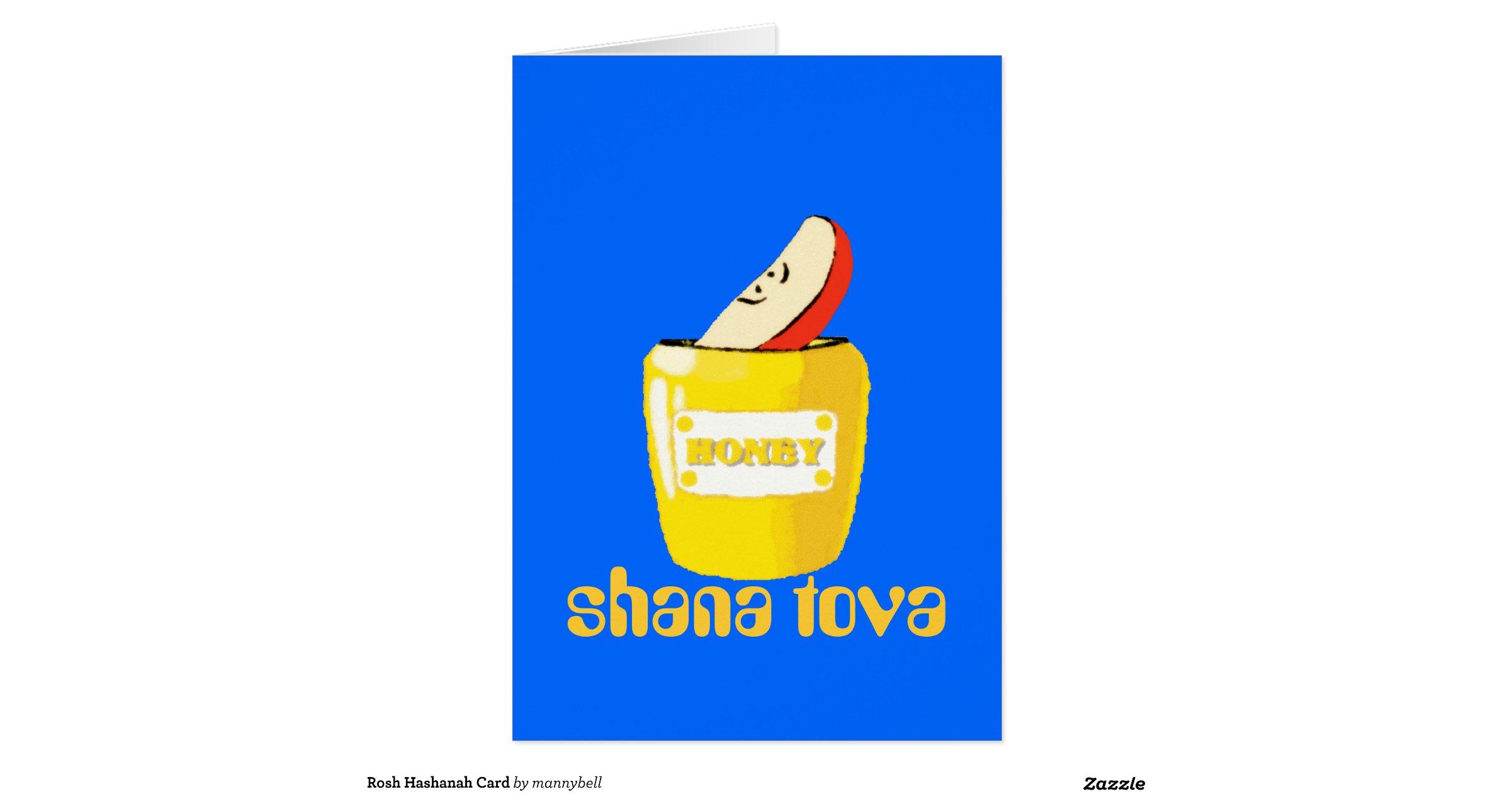 Snap Rosh Hashanah Shofar Star Card Zazzle Photos On Pinterest