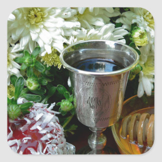 Rosh Hashanah carda los regalos Calcomanías Cuadradas