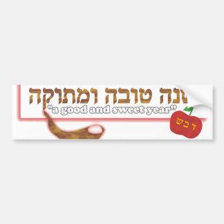 Rosh Hashanah Customizable Bumper Sticker