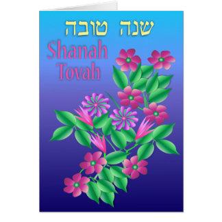 Rosh Hashanah Flowers Card