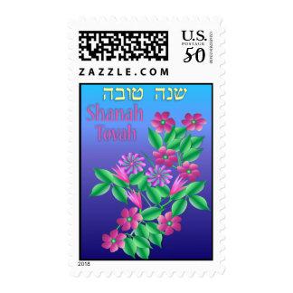 Rosh Hashanah Flowers Postage Stamp