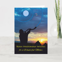 Rosh Hashanah for Mother, Shofar Horn and Sky Holiday Card
