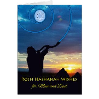 Rosh Hashanah for Parents, Shofar Horn and Sky Card