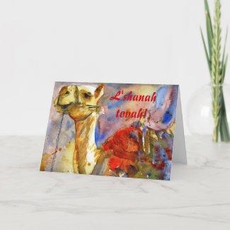 Rosh Hashanah Greeting Card Jewish New Year card