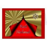 Rosh Hashanah Jewish New Year Cards