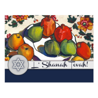 Rosh Hashanah   Jewish New Year Fine Art Postcards