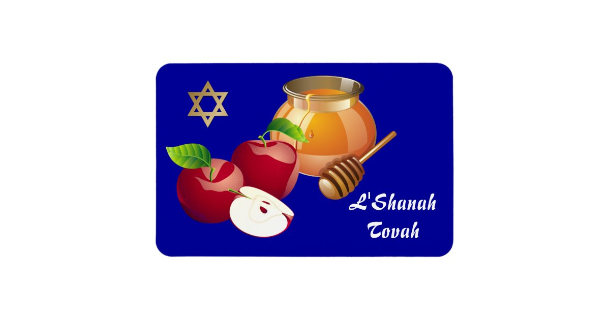 Rosh Hashanah | Jewish New Year Gift Magnet | Zazzle.com