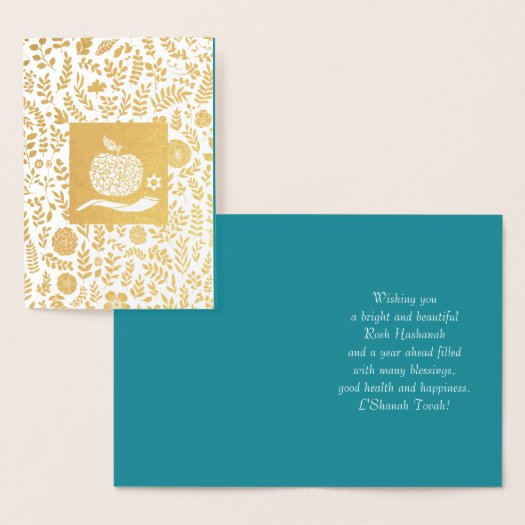 metal foil Metallic Shiny Gold Rosh Hashanah Jewish New Year Greeting Cards