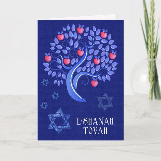 Rosh hashanah jewish new year greeting cards zazzle rosh hashanah jewish new year greeting cards m4hsunfo