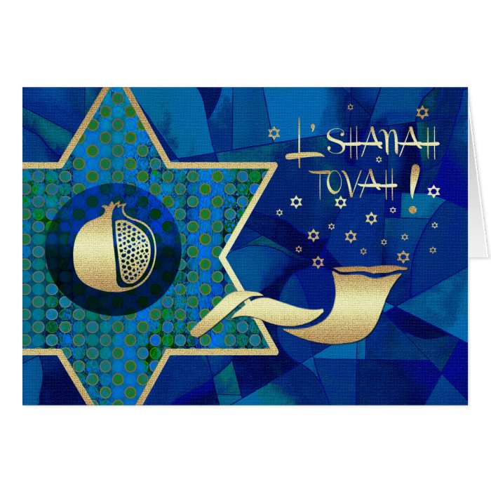 Rosh Hashanah | Jewish New Year Greeting Cards | Zazzle