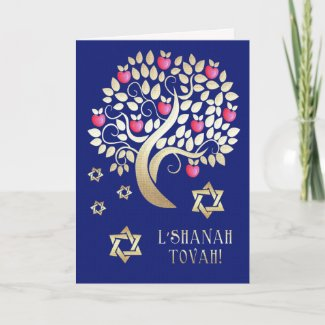 L'Shanah Tova Jewish Holiday Greeting Cards