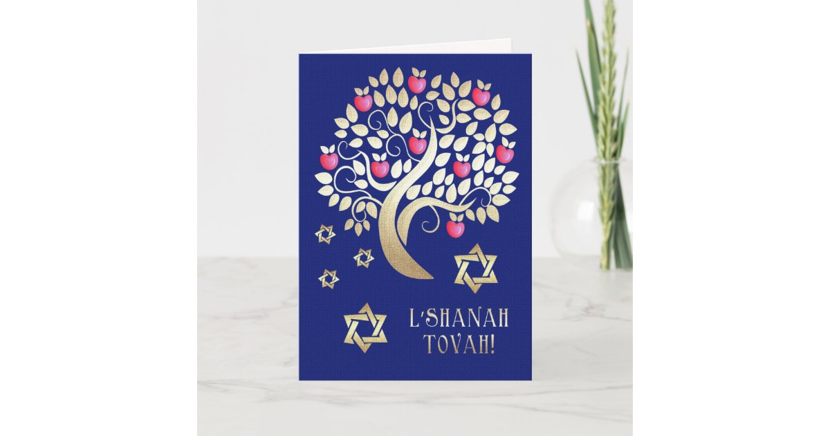 Rosh Hashanah | Jewish New Year Greeting Cards | Zazzle.com