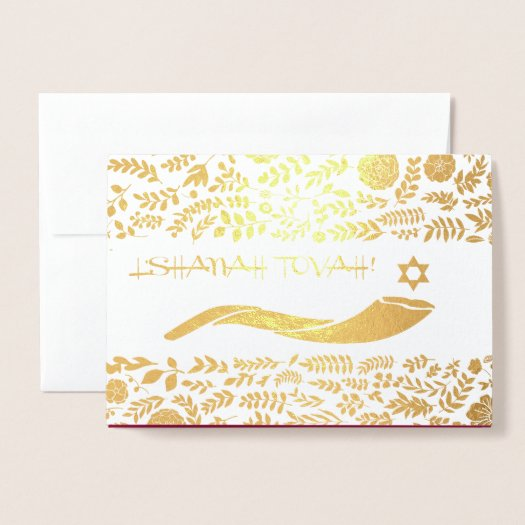 Gold Foil Shofar Stylish L'Shana Tova Rosh Hashanah Jewish New Year Greeting Card