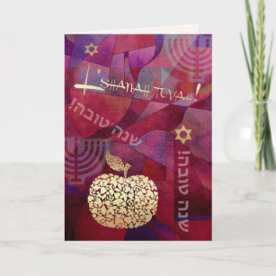 Jewish new year cards greeting photo cards zazzle rosh hashanah jewish new year greeting cards m4hsunfo