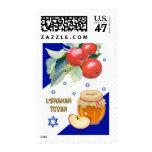 Rosh Hashanah. Jewish New Year Postage Stamp