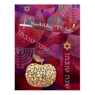 Rosh Hashanah | Jewish New Year Postcards