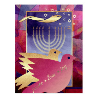 Rosh Hashanah | Jewish New Year Postcards