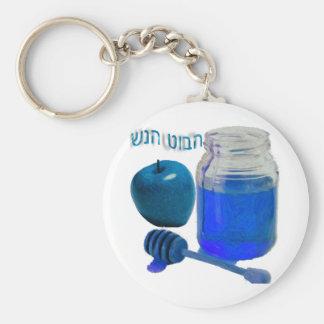 Rosh Hashanah Llavero Redondo Tipo Pin