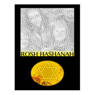 Rosh Hashanah Photo Card
