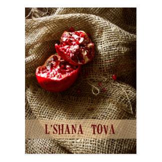 Rosh Hashanah Pomegranate Postcard
