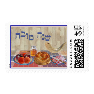 Rosh Hashanah Postage Stamps